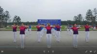 中国梦之队快乐之舞健身操 第十三套五分钟 《操之律》参赛训练曲