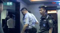 实拍 深圳400警察突袭知名夜店 一举摧毁涉毒网络_高清