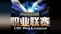 2018英雄联盟5月20日MSI季中冠军赛RNG vs KZ决赛 bo5第二局