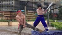 陈翔六点半: 两男子为了省钱, 不惜自废双腿!