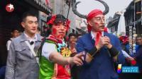 极挑: 孙红雷和黄渤扮牛魔王和红孩儿, 装扮滑稽逗笑黄磊, 爆笑