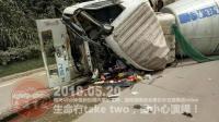 交通事故合集20180520: 每天10分钟车祸实例, 助你提高安全意识。