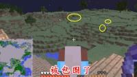 我的世界联机171: 夜间跑图冲向村庄, 结果被多个野怪包围了