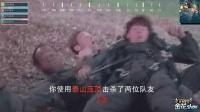 四川方言: 小伙组队玩绝地求生, 跳伞挂树直接输一半, 笑的肚儿痛!