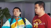 陈翔六点半: 小学生爱打抱不平, 结果老爸被老师批斗了一屯!