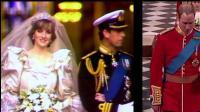 英国皇室三次婚礼大典的今昔对比