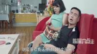 陈翔六点半: 男子借酒浇愁, 惹来一顿暴揍, 我想说哥们你活该!