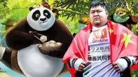 真人版功夫熊猫, 曾暴打日本山口组拳王, 比电影还带劲