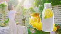 女神夏日晒黑变白的秘诀, 好喝又开胃, 超多维C美白饮品在家做