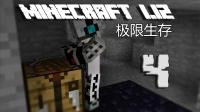 [FY031]我的世界1.12-Minecraft极限生存 第【4】期