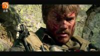 《老司机电影网》: 海豹突击队刺杀犯罪首领 因为一个错误的决定 导致突击队几乎全军覆