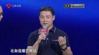 40岁华裔加籍仍单身 父母隔空施压