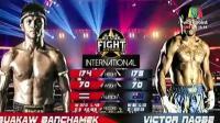 """泰拳王子播求最新比赛, 三回合完爆澳洲""""黑色猛兽""""维克多!"""