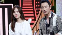 八卦:唐嫣与男友罗晋合体录节目露甜笑