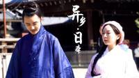 在日本坚持穿汉服的中国女生, 生活压力大, 产检宁愿飞回祖国!