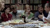 【赭石电影】女生未婚先孕找医生还连累室友, 折桂戛纳金棕榈《四月三周两天》