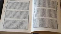 四库全书是毁书还是救书?