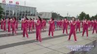 临淄齐园舞动青春精华版第五套行进式有氧健身操 淄博飞歌