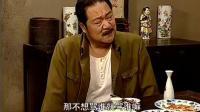 地下交通站: 黄金标和翻译官一起吃饭, 就差贾贵贾队长了