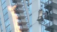 清洁工大厦外墙突发意外 绳子断裂引爆电线