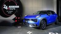 车事儿: 14.2-19.8万元  轿跑SUV领克02开启预售