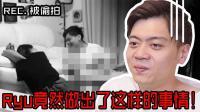 异国小夫妻的甜蜜生活【6TV学日语看日本】