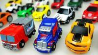 变形汽车玩具和货车救护车玩具, 楚楚亲子游戏