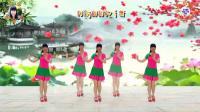 阳光美梅原创广场舞【白天的月亮】简单32步-编舞: 美梅2018最新广场舞视频