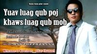 苗族故事-公隆故事-koos loos dab neeg-425--Yuav luag qub poj khaws luag qub mob