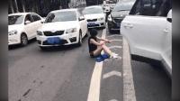 豪车女司机下班遭绑架 车辆追尾救了她一命