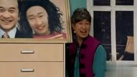 林永健金玉梅黄宏搞笑小品《美丽的尴尬》《美丽的尴尬》