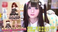 日本21岁美女网红不顾50名医生拒绝 坚持扎胃减肥差点没命