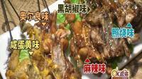 淘最上海20180523-天热前还不快去排队-嗨锅