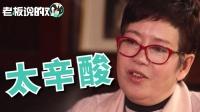 """华策总裁为文化产业屈尊:首次上国际""""摆摊""""太心酸"""