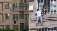 男童头部被卡4楼防盗窗 两男子徒手爬楼施救
