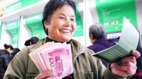 五月养老金调整到位, 这两类人养老金要涨! 而这类人可能领不到!