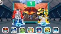 变形金刚救援机器人系列游戏第1期: 变成恐龙去救援★哲爷和成哥