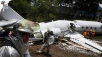 飞机损毁成两截 私人飞机出事故