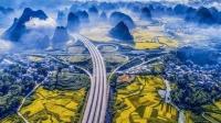 广西的一条公路最近火了, 英国人争相称赞: 世上最美, 没有之一!