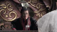 《天意》第十一集: 历史谜案: 千年至宝和氏璧传来传去, 到底传到了哪里?