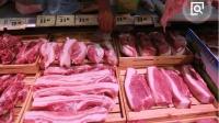 为什么有人说母猪肉不能吃? 看完后终于知道了!