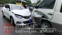 交通事故合集20180523: 每天10分钟车祸实例, 助你提高安全意识。