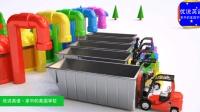 新美国英语启蒙 叉车运送颜料水槽为汽车染色 家中的美国学校