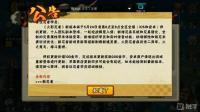 【小莫】火影忍者手游 娱乐解说 最新更新公告和强者对决  直播回顾20180523