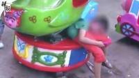"""【整点辣报】男童卡摇摇车/头发被""""吞""""/小猪佩奇配音演员曝光"""