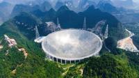 """中国""""天眼""""升级, 世界最大射电望远镜巡天速度增加!"""