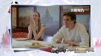 《高能卡位》第6期预告: 卡卡、高晓松PK再升级 蒙眼比拼舌尖上的俄罗斯