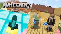 [宝妈趣玩]我的世界★剑屋03: 空中盖房子? 爆了, 真的不会掉下来! Minecraft