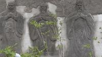 汉文化之桃园三结义, 用浮雕展示三国英雄气概