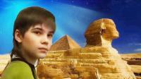 【老烟斗】他觉醒前世记忆, 还说自己来自火星? 揭秘火星男孩之谜!